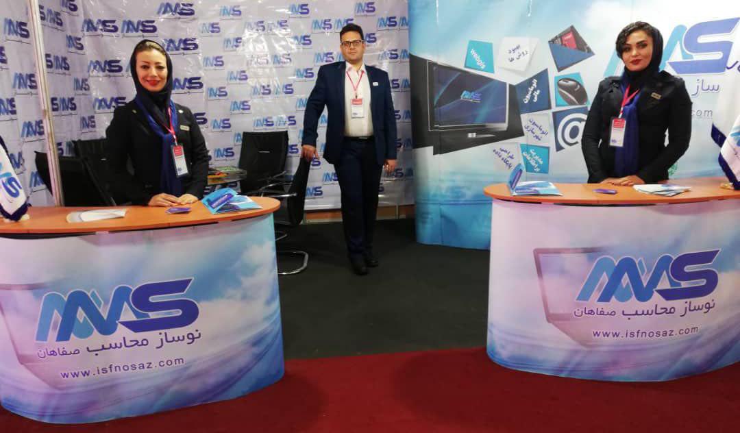 نمایشگاه خدمات شهری و حمل و نقل استان گیلان(رشت)