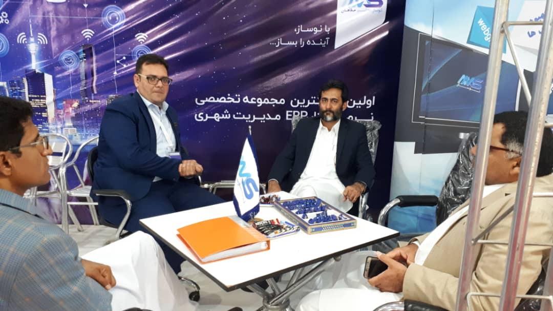 شهردار محترم ایرانشهر